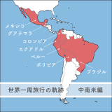 latinamericamap - 1