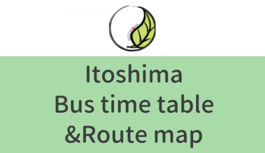 Itoshima bus timetable and route map