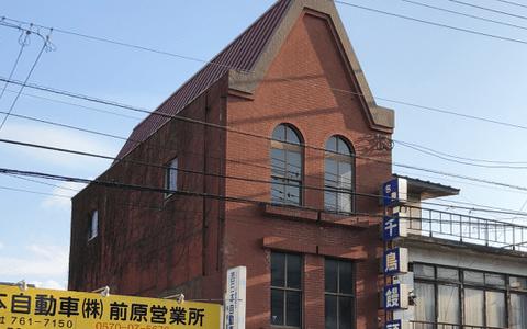 「千鳥屋本家」糸島で福岡定番お土産を買うなら!