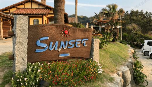 「SUNSET(サンセット)」海沿いの糸島の元祖カフェ!