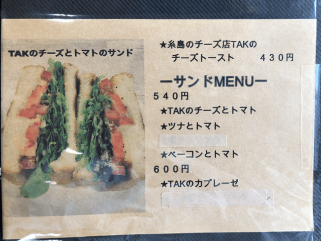 トーストやサンドイッチ