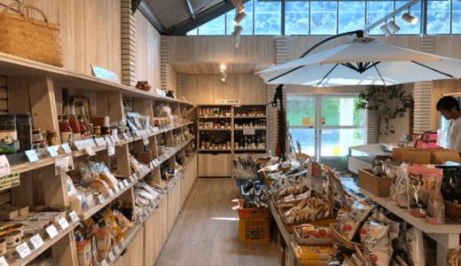 「にぎやかな春」オーガニック中心の、糸島のこだわり直売所