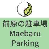 parking - 1