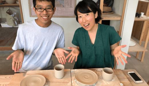「糸島陶芸体験志摩工房」で、当日受付で陶芸に挑戦!初心者・子供もOK!