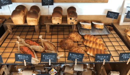 「パンとめし屋 コバコ」住宅街の中の、美味しいパン屋&ランチ!