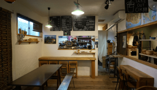 「Tana Cafe(タナカフェ)」中米で豆を直接買い付ける自家焙煎カフェ