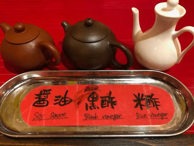 醤油・黒酢・米酢