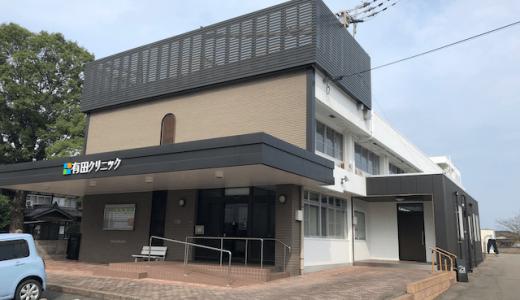 「糸島よかとこラボ」病院をDIYリノベした、糸島のコワーキングスペース!