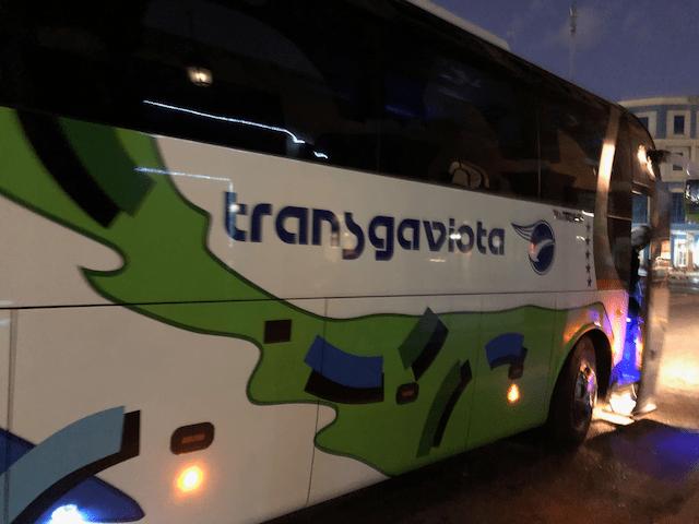 ハバナ→サンティアゴ・デ・クーバ間のコネクタンドキューバ