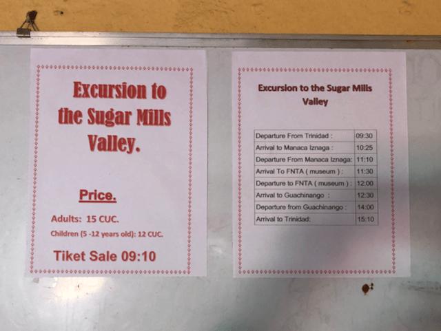 蒸気機関車ツアーの行程説明