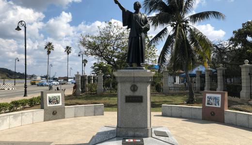 「ハバナの支倉常長像」仙台とキューバの友好的繋がり!