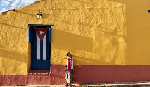 「キューバ・トリニダー」インスタ映え間違いなし!カラフルな世界遺産の街