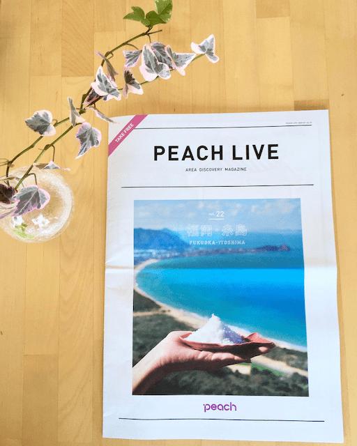 peach2 - 1