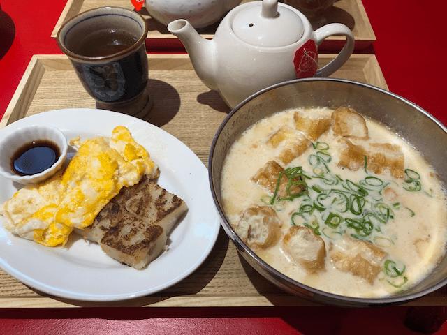 台湾朝食セット