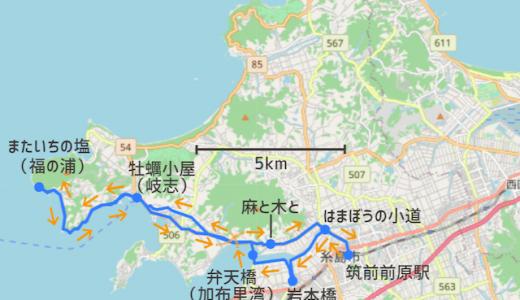 絶景「またいちの塩」レンタサイクル♪糸島サイクリングおすすめコースVol.3