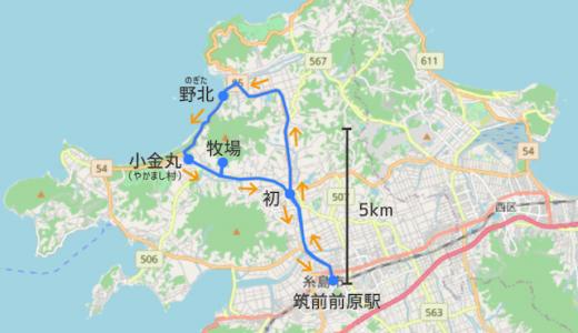 楽々「野北海岸」レンタサイクル♪糸島サイクリングおすすめコースVol.2